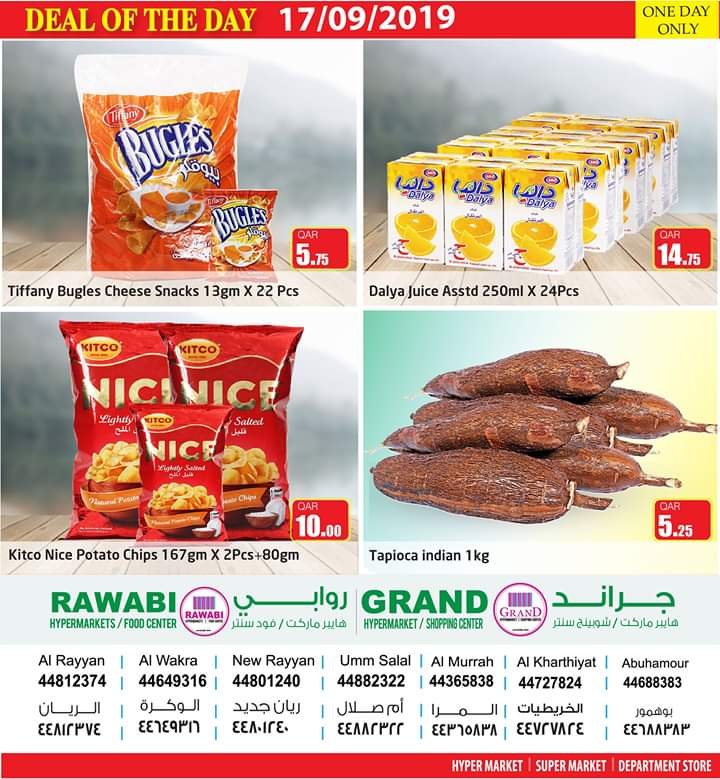 Al Rawabi Hypermarket Deal of the day 17-09