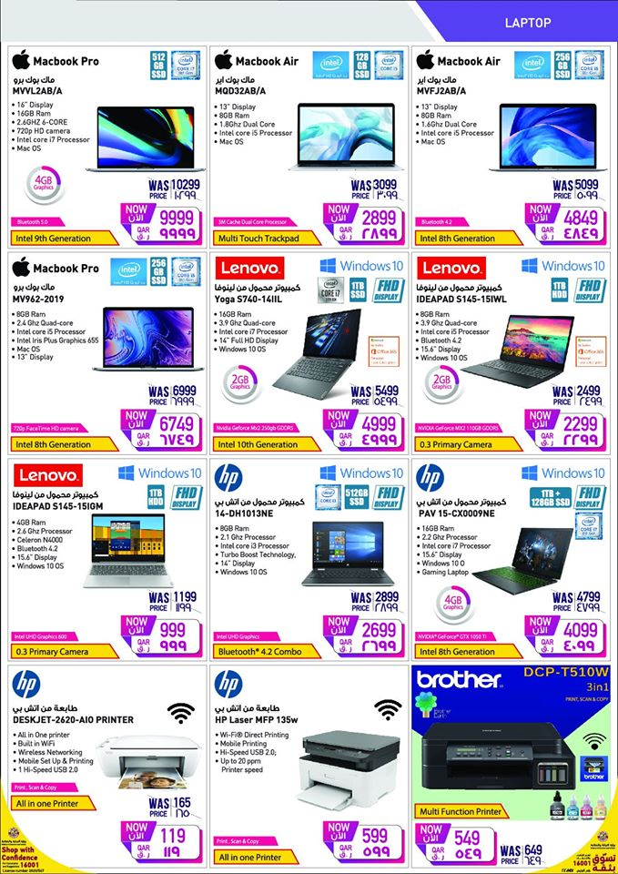 emax-price-buster-24-02-3