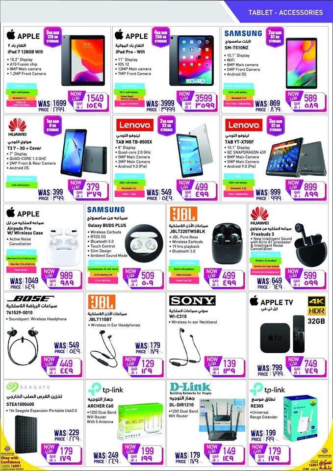 emax-price-buster-24-02-8