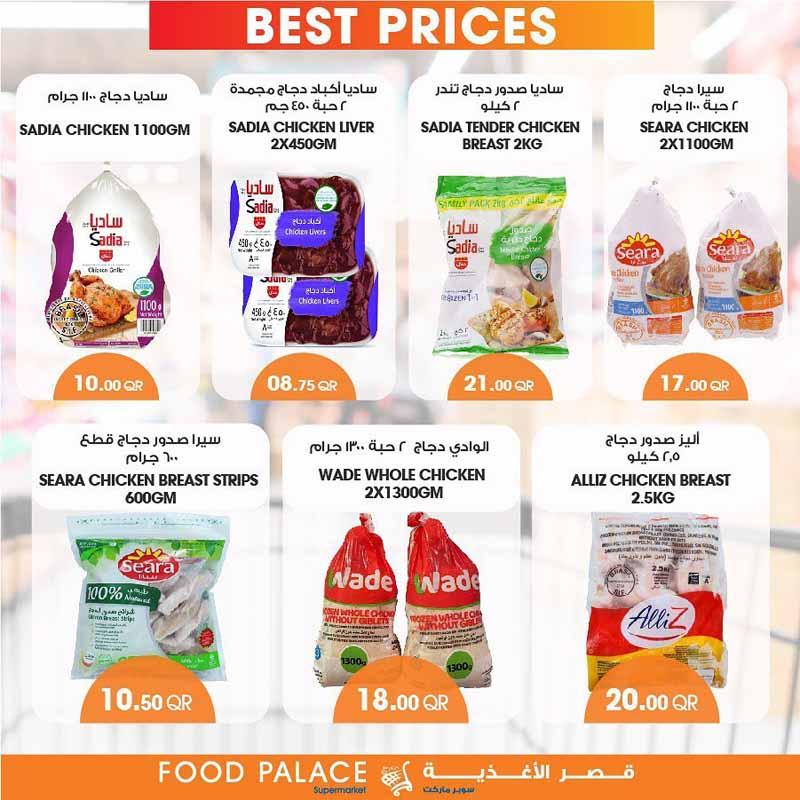 food-palace-best-26-11-2020-1