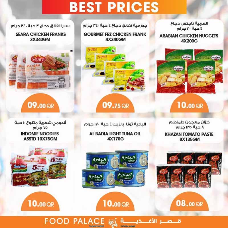 food-palace-best-26-11-2020-2