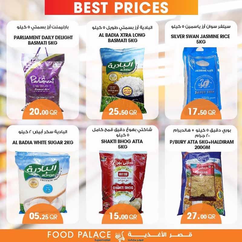 food-palace-best-26-11-2020-4