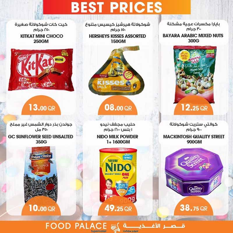 food-palace-best-26-11-2020-5
