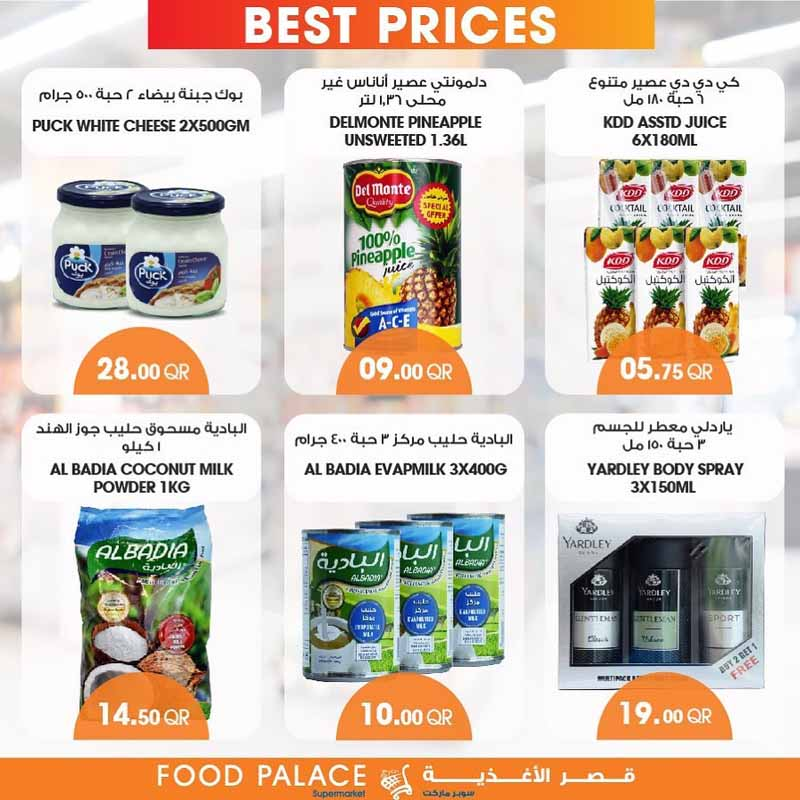 food-palace-best-26-11-2020-6