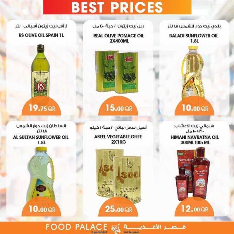 food-palace-best-26-11-2020-7