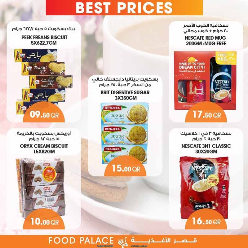 food-palace-best-26-11-2020-8