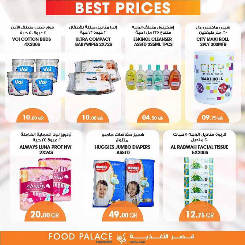 food-palace-best-26-11-2020-910