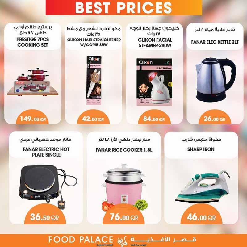 food-palace-best-26-11-2020-912
