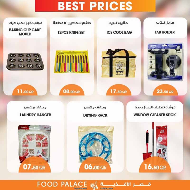 food-palace-best-26-11-2020-913