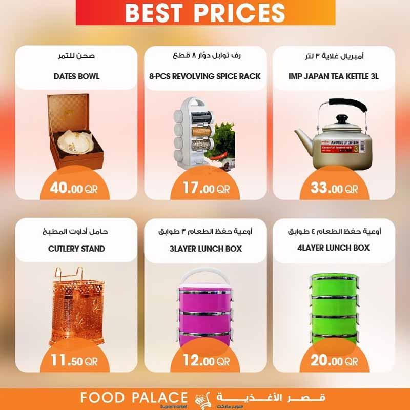 food-palace-best-26-11-2020-914