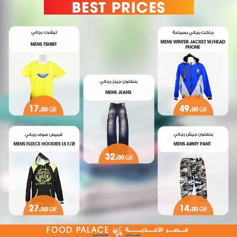 food-palace-best-26-11-2020-916